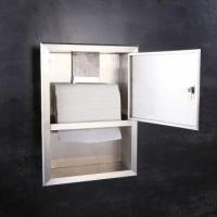 Quality Rack Stainless Steel Paper Towel Wall Dispenser wholesale