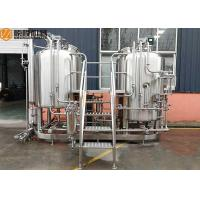 China New Design 500L Brewhouse Complete Beer Brewery Equipment For Sale on sale