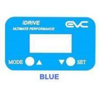 Buy cheap Gloss Blue Color-plate for iDRIVE Interface from wholesalers