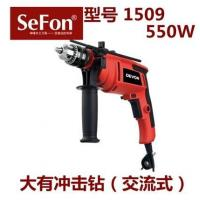 Quality Electric tool 20147316367 wholesale