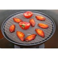 Buy cheap BBQ Expanded Metal Mesh from wholesalers