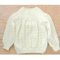 Buy cheap Sweaters5 from wholesalers