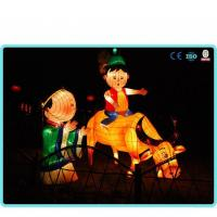 Buy cheap Art Lantern Show Lantern Festival, perfect ending to New Year celebration from wholesalers