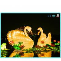 Buy cheap Art Lantern Show Outdoor High Quality Lantern Festival Decoration Factory from wholesalers