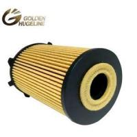 China High Quality Oil Filter 11427805978 Engine Oil Filter on sale