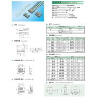 China Connector series MR Bar Connector on sale