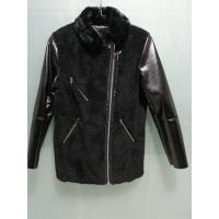 Buy cheap Ladies Suede Compound Coat from wholesalers