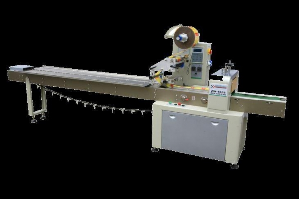 China Chocolate Tablet Packaging Machine