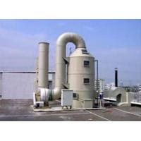 Buy cheap Acid mist purification tower from wholesalers