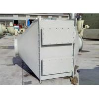 Buy cheap Small activated carbon adsorption tower from wholesalers