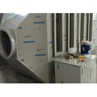 Buy cheap Horizontal spray tower from wholesalers