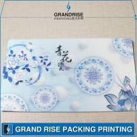 Buy cheap 3D Depth Lenticular Printing from wholesalers