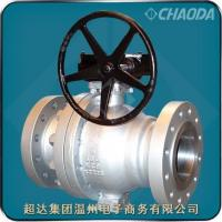 Buy cheap Trunnion Ball Valve from wholesalers