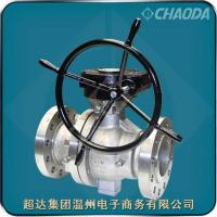 Buy cheap Metal Seated Trunnion Ball Valve from wholesalers