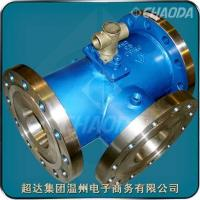 Buy cheap Jacketed Three Way Ball Valve from wholesalers