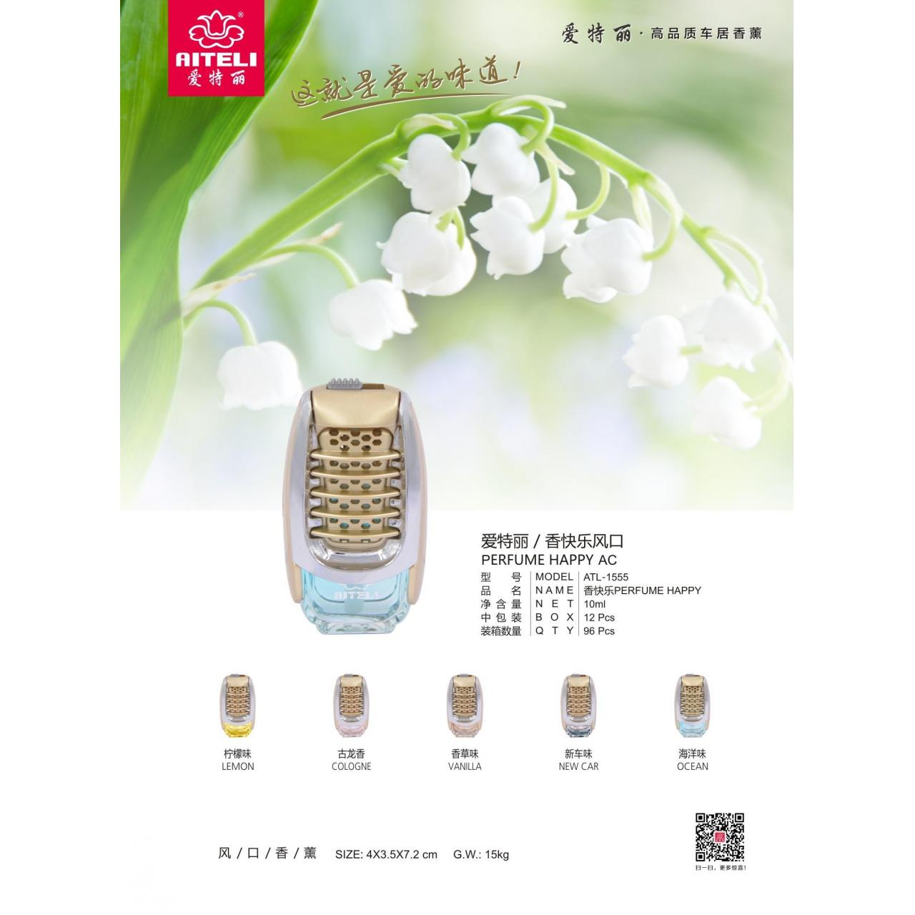Quality AC air freshener PERFUME HAPPY wholesale
