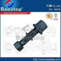 Quality Cold Forged FAW-Liut Wheel Nuts and Bolts wholesale