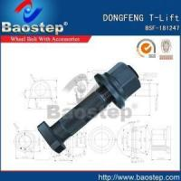 Quality Cold Forged Dongfeng T-Lift Wheel Nuts and Bolts wholesale