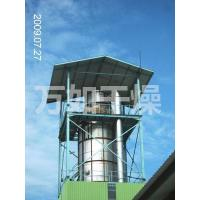 Quality YPG Series Pressure Spray (cooling) Dryer wholesale