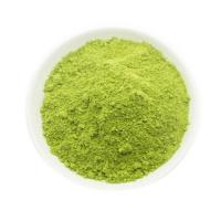 Buy cheap Organic Super Greens Organic green tea powder from wholesalers