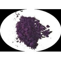 Cheap Black Wolfberry Powder for sale