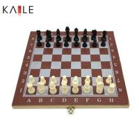 Buy cheap toy series Small 3 in 1 chess game in wooden box from wholesalers