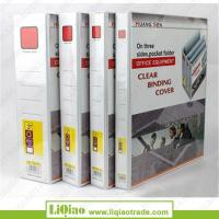 Quality A4 white PVC cover ring binder wholesale