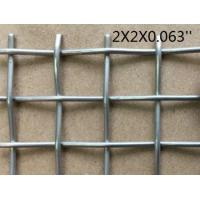 China Woven wire mesh on sale