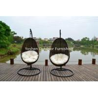 Quality outdoor rattan hanging chair--9709 wholesale