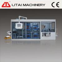 China Fast Food Box Machine on sale
