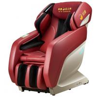 Quality Rhonkang SY-01 Shuang Shuang commercial massage chair wholesale