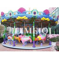 Buy cheap Thrill Rides 24 Seats Ocean Carousel from wholesalers