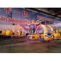 Buy cheap Thrill Rides Rotary Octopus Ⅱ from wholesalers