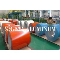 Quality 1060 H18 Color Coated Roller Shutter Aluminum Coil wholesale