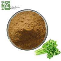 Quality Best Selling Natural Organic Celery Seed Extract Apigenin 98% HPLC wholesale