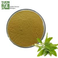 Buy cheap Whosale Natural Ursolic Sage Leaf Extract Powder from wholesalers