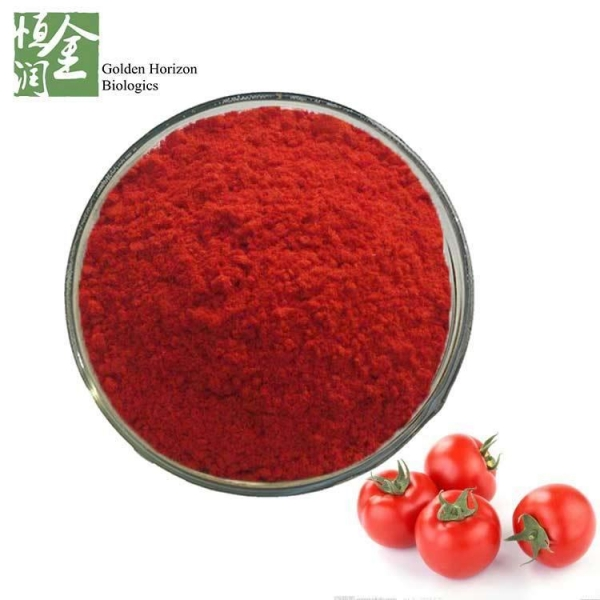 Cheap Natural Pigment Pure Tomato Extract Lycopene For Antioxidant Food Color for sale