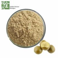 Quality Factory Best Selling Sweetener Monk Fruit Extract Powder for Diabetes wholesale