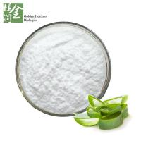 Buy cheap 100% Organic Aloe Vera Gel Freeze Dried 200X Powder for Cosmetics from wholesalers