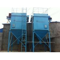 Buy cheap Dust removal machine Dust removal machine from wholesalers
