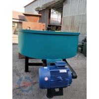 Quality Coconut Charcoal Powder Crusher wholesale