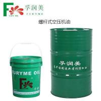 China Screw type air compressor oil on sale