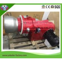 China BHG250P gas boiler burner manufactures with high performance combustion systems on sale