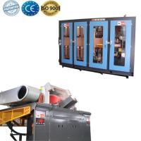 Quality steel iron foundry smelting price furnace induction wholesale