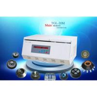 Buy cheap Benchtop high speed refrigerated centrifuge from wholesalers