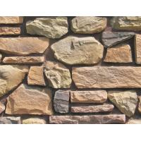 Buy cheap stone products series 503+506-26 from wholesalers