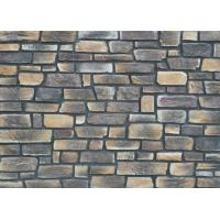 Buy cheap stone products series 1502-27 from wholesalers