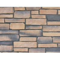Buy cheap stone products series 1502-25 from wholesalers