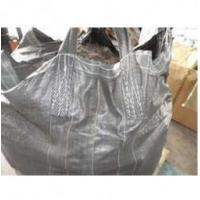 Buy cheap Space Bag 90cm Square*105cm H (1T)-White from wholesalers