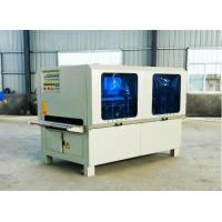 Buy cheap Special Shaped Sanding Machine for Doors - SINOMICC from wholesalers